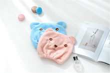 New Cute Bear Bath Cap Soft Microfiber Hair Turban Quickly Dry Hair Hat Wrapped Towel Bathing Cap Hair Speed Dry Shower Cap(China)