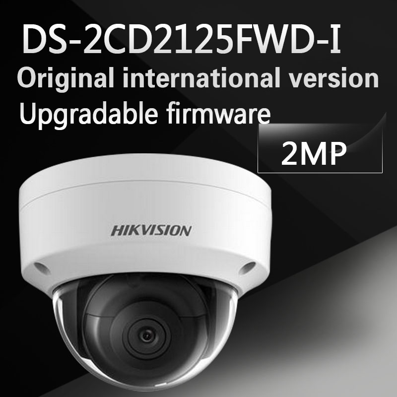 in stock english version Free shipping DS-2CD2125FWD-I 2MP Ultra-Low Light Network Dome Camera