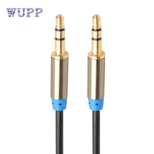 Tiptop New 3.5mm Auxiliary Cable Audio Cable Male To Male Flat Aux Cable 1m SEP29