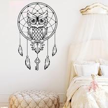 Dream Catcher Wall Sticker Geometric Owl Bird On Tree Bedroom Decoration Vinyl Art Removable Poster Mural Fashion Ornament W349