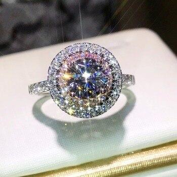 Женское серебристое обручальное кольцо