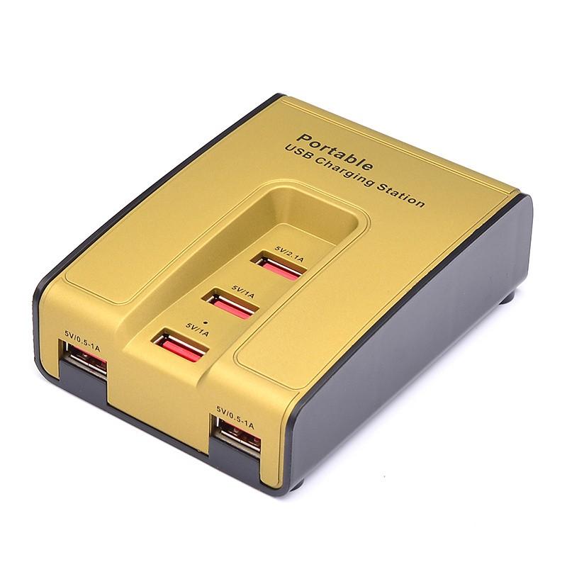 USB 5 Port Charging Station