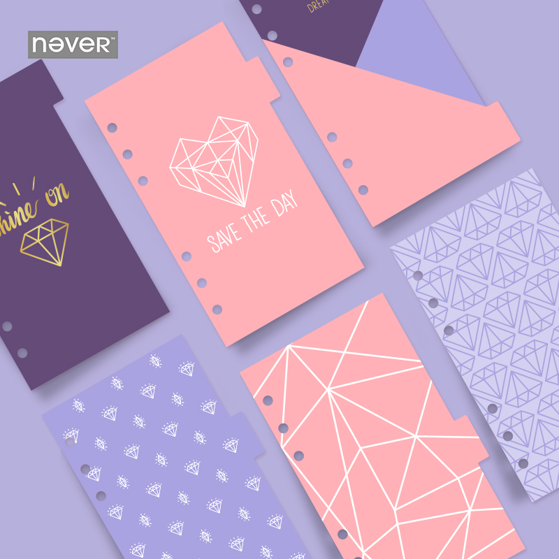 NEVER 6pcs Notebook Accessories Creative fashion Purple diamond pattern A6 Spiral Dividers Planner Filler Paper Filofax Escolar silicone jigsaw pattern cover creative notebook red white green purple