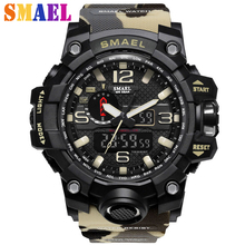 SMAEL Brand Military Men Sport Watch LED Digital Waterproof Casual Camping Male Clocks Relogios Masculino Men's Wrist Watches