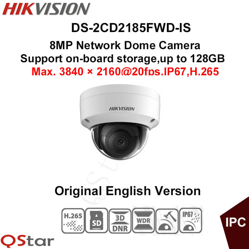 ds-2cd2185fwd-is