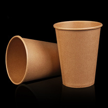 High Quality Disposable Kraft Paper Cup Milk Coffee Cup Thick Drinking Accessories Party Supplies