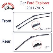 Спереди и сзади стеклоочистителей для Ford Explorer 2011 2012 2013 высокое качество резиновая лобовое стекло автомобиля аксессуары