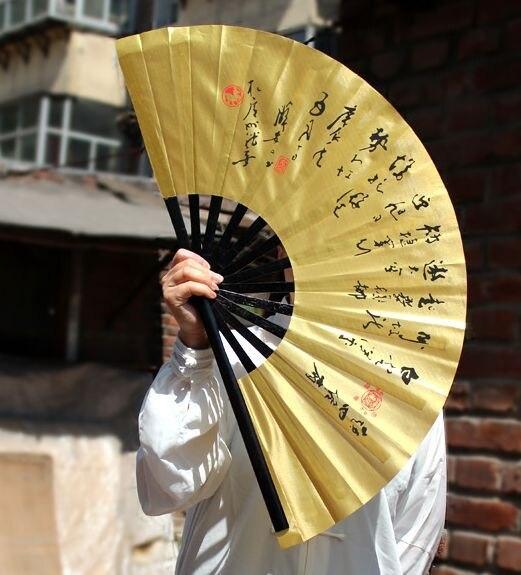 Premium Bamboo Martial Arts Gong Fu Fan