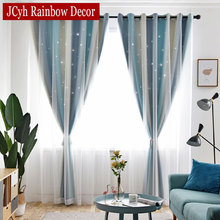 Romantic Striped Gradient Blackout Curtains + Tulle For Living Room Princess Hollow Stars Bedroom Window Drapes