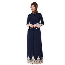 Embroidery Fashion Muslim dress abaya dubai is