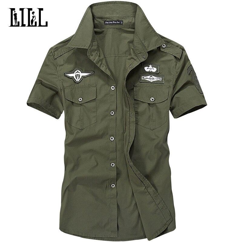 военная рубашка купить