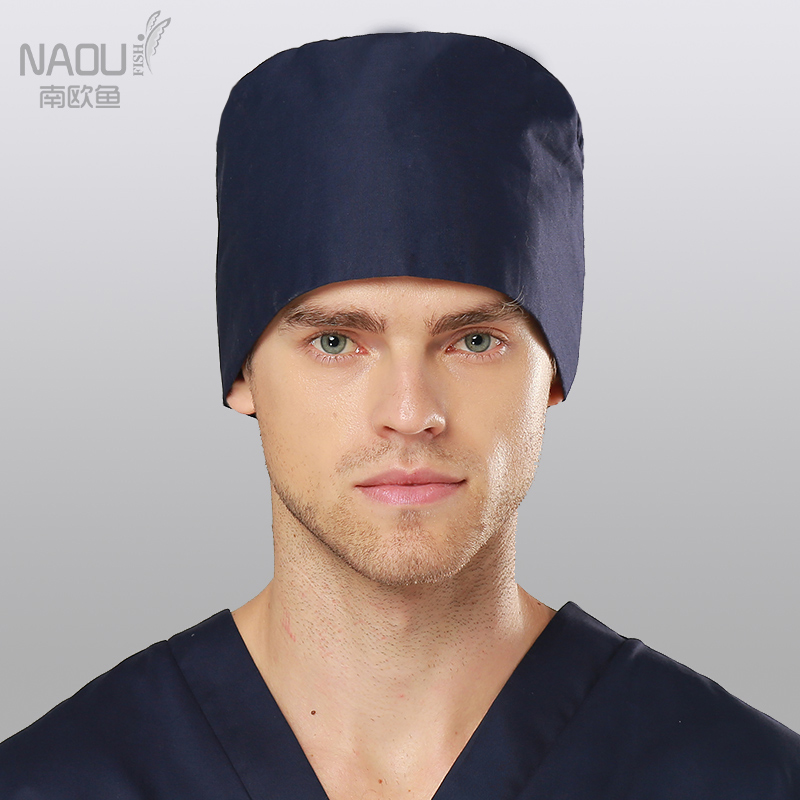 Unisex Solid 8 Color Scrub Hats Poplin Fabric Opticians Ophthalmologists Cap Flat Round Top Tie Back Straps With Elastic Uncuff