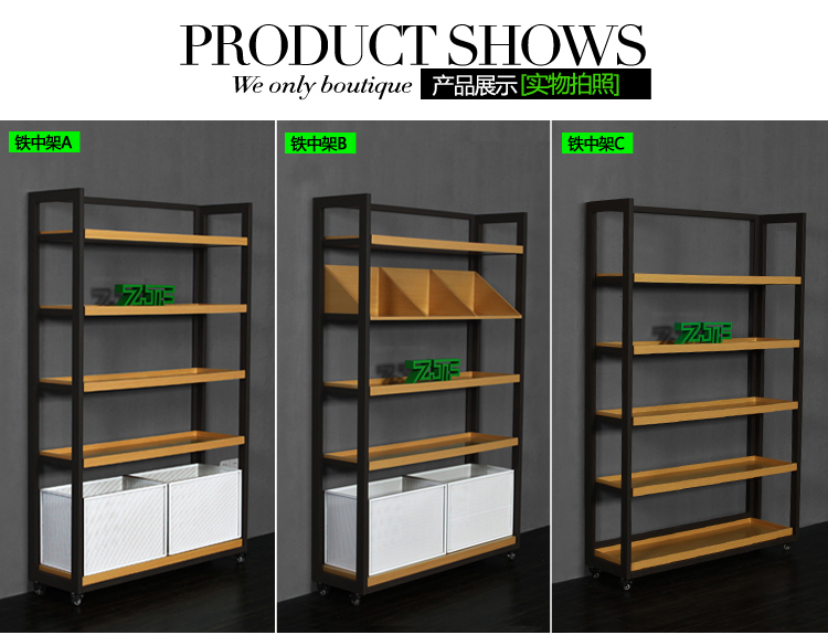 Custom Made Display Furniture/ Retail Clothing Store Furniture/wall Display  Racks For Store Display Rack /clothing Display 045 In Magazine Racks From  ...
