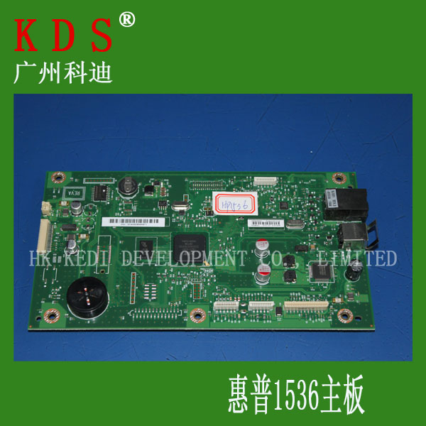 Laserjet Formatter Board For HP 1536 Logic Board Original And New Pre-tested Printing Machine original binding logic board 6870c 0421av1255fhdrowcontolver1 0 logic board