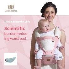 2017 Baby Hipseat Kangaroo Rucksack Mochila Portabebe Ergonomic Baby Carrier 360 Hip Seat Baby Sling for Newborn