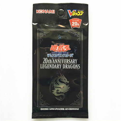 Yu-Gi-Oh 20th Anniversary Legendary Dragons Pack (4 Cards) VP18 Sealed V-Jump