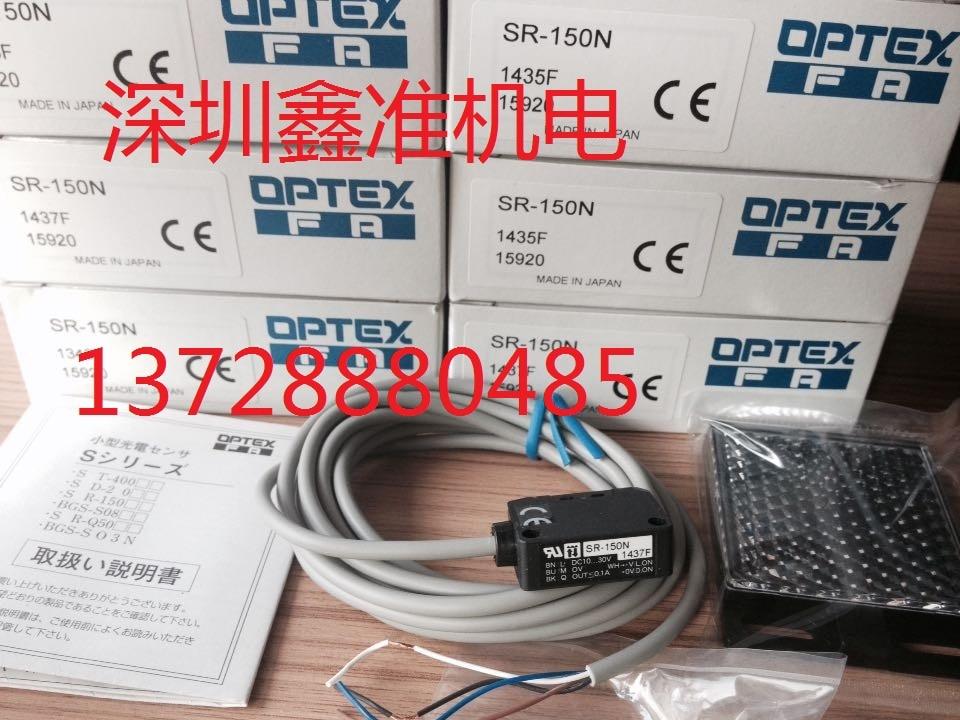 SR-150N  Photoelectric Switch e3x da41 n photoelectric switch