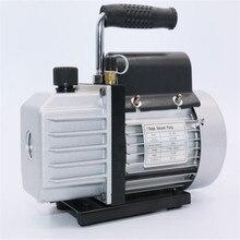 VE125 вакуумный насос 110 В вакуум верхний предел 5 PA 1.5L одноступенчатые новый вакуумный насос хладагента 180 Вт
