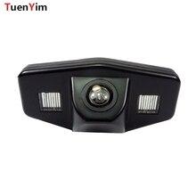 Color CCD Car Rear View Camera For Honda Accord 7 (2003-2007)2008 2009 2010 Reverse Backup parking aid waterproof