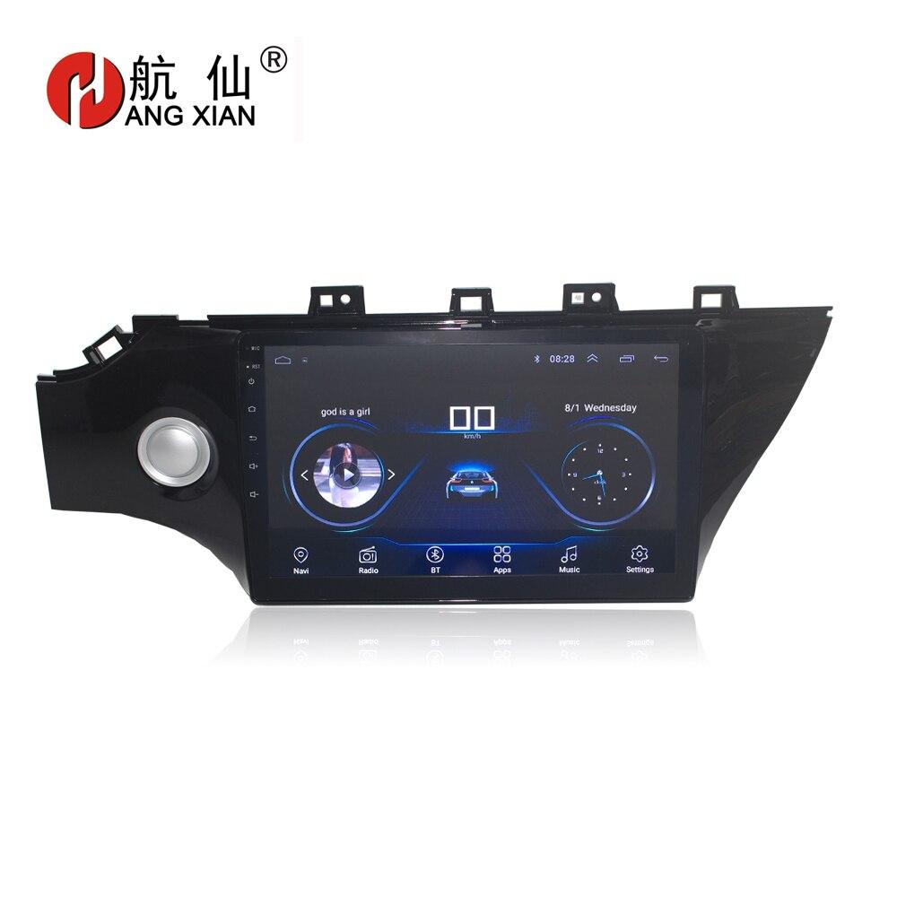 ACCROCHER XIAN 10.1 Quadcore Android 8.1 autoradio pour 2017 KIA K2 voiture lecteur dvd GPS de navigation multimédia de voiture