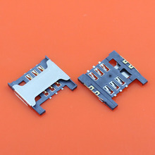 JingChengDa 10pcs new SIM card reader socket holder slot connector for Lenovo A356 /Red Xiaomi