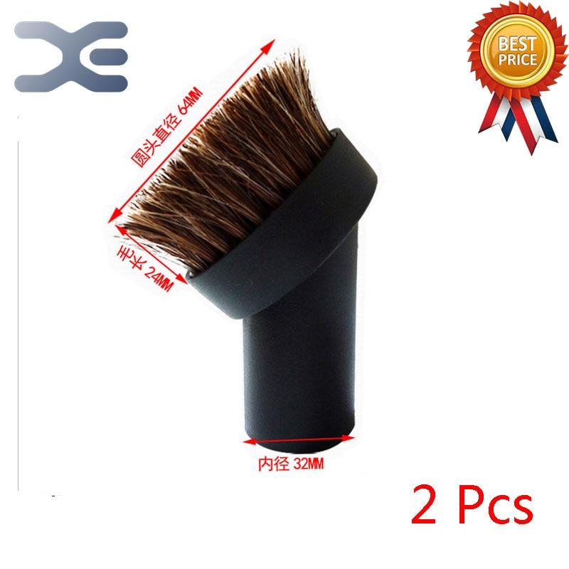 2Pcs Adapter Interface Diameter 32mm European Version Of The Vacuum Cleaner Accessories Brush Head Horse Brush Brush Head sensitive brush head
