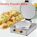 Электрическая круглая сковорода для блинов  коммерческая/Бытовая плита для блинов  двухсторонний нагреватель блинов  DY-20