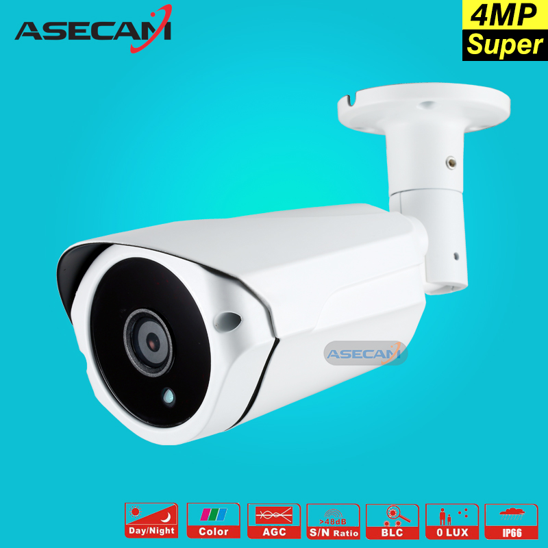 New Arrival Super 4MP HD AHD Security Camera CCTV White Metal Bullet Waterproof 3* Array Night Vision Surveillance Camera super 4mp full hd ahd security camera metal bullet outdoor waterproof 4 array infrared surveillance camera ov4689 chip