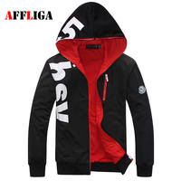 The Explosion Of Trade Code Printed Letter Male Hooded Sweater Withfertilizer Increased The Quantity Discount