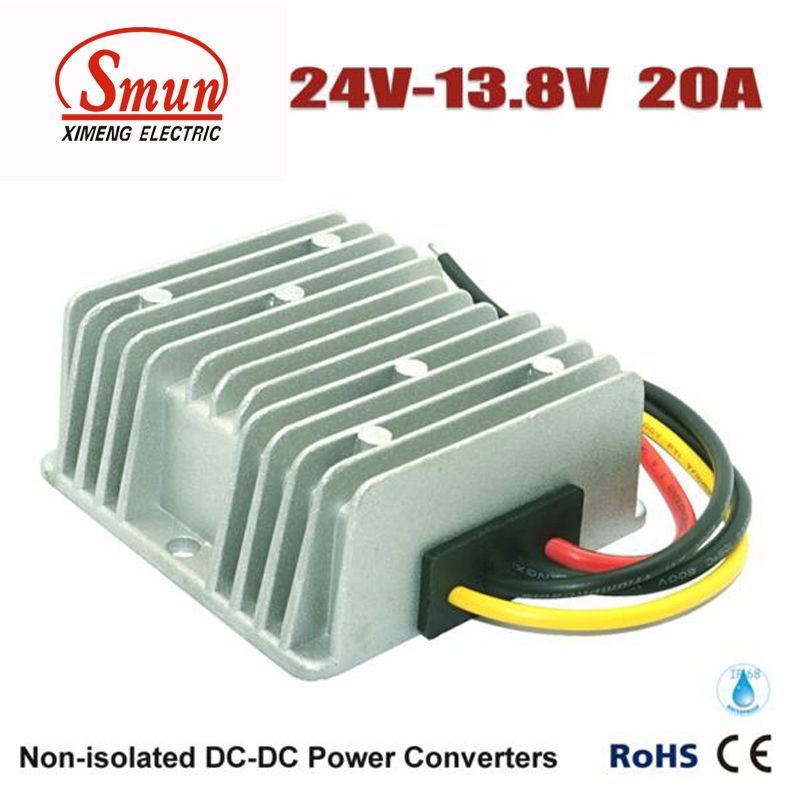 24VDC TO 13.8VDC 20A 276W DC DC Buck Converter With IP68 Waterproof rs232 to rs485 converter with optical isolation passive interface protection