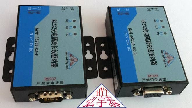 ФОТО Long Line Driver / Transceiver (one pair) 5 - wire active RS232 optically isolated serial port signal extender