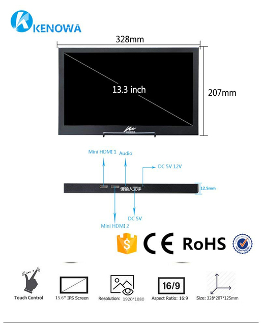 "13.3"" IPS Portable Touch Monitor 1920x1080 PC HDMI PS3/4 Xbox 1080P LCD LED 15.6"" Display Monitor for Raspberry Pi Touchscreen"