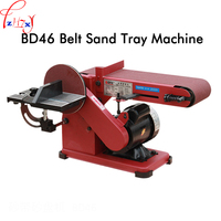 BD46 household mini sand belt sand machine multi functional desktop vertical polishing machine wood chamfering machine 220V 1PC