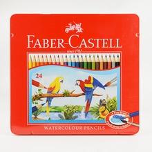Продажа Faber Castell водорастворимые Цветные карандаши железный ящик 24 акварели для эскиза раскраски Дети взрослых Книги по искусству студентов и профессионалов