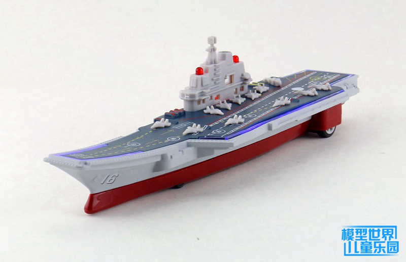 1 PC 23.5cm simulation aircraft carrier toy model alloy ...