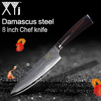 XYj Brand Kitchen Knives 8 Inch Damascus Steel Chef Knife Beauty Pattern Lightweight Effort Color Wood