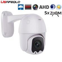 Купольная мини камера USAFEQLO AHD5MP 5X PTZ 5 МП 5 МП 5x AHD камера 30 м ИК наружная камера видеонаблюдения Поддержка RS485 Коаксиальная функция управления