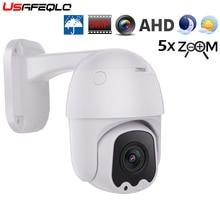 USAFEQLO AHD5MP 5X 미니 PTZ 돔 카메라 5MP 5X AHD 카메라 30M IR 야외 CCTV 카메라 지원 RS485 동축 제어 기능