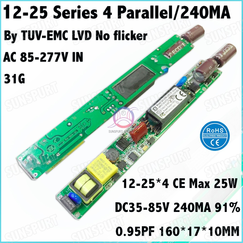 5Pcs CE PFC No Flicker 25W AC85-277V LED Driver 12-25x1W 240MA DC35-85V Constant Current LED Power For LED T8 Lamp Free Shipping