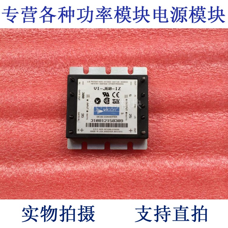 VI-J60-IZ 300V-12V-100W DC / DC power supply module vi jt1 iy 110v 12v 50w dc dc power supply module