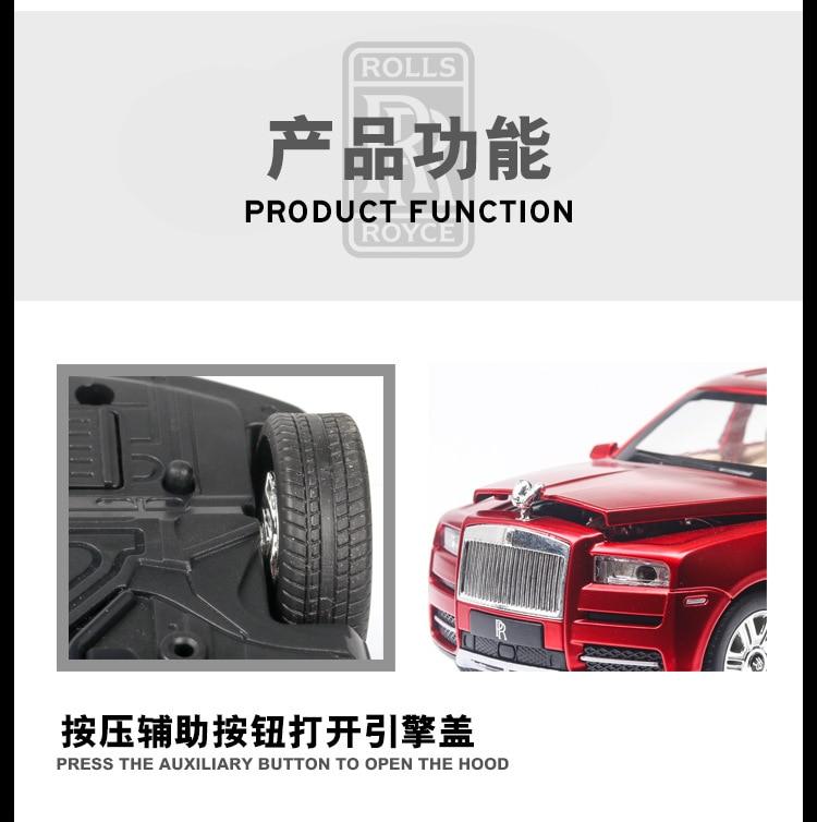Rolls Royces Cullinan SUV Model Car with Metal Wheels, Sound & Lights 11