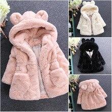 לעבות חורף Windproof חם ילד מעיל ילדי הלבשה עליונה פליס תינוק בנות מעילי עבור 80 135cm