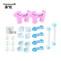 Toddler Home Safety Kit 24 PCS In1 Set Child Protection Pack For Kitchen Baby Care Cupboard