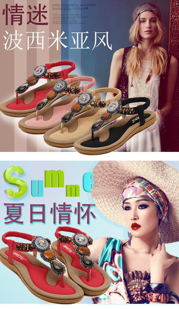 2016  New arrival women sandals fashion flip flops flat shoes causal Bohemia women shoes plus size wholesale  (2)