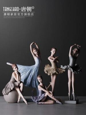 Décoration artistique, céramique, accessoires de décoration pour la maison, petite décoration, simplicité moderne, ballerine
