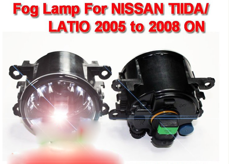 Tiida fog light ,2005~2008 year;Free ship! Latio daytime light,2ps/set+wire ON/OFF;LED,Tiida wheel hub; Latio bqlzr dc12 24v black push button switch with connector wire s ot on off fog led light for toyota old style