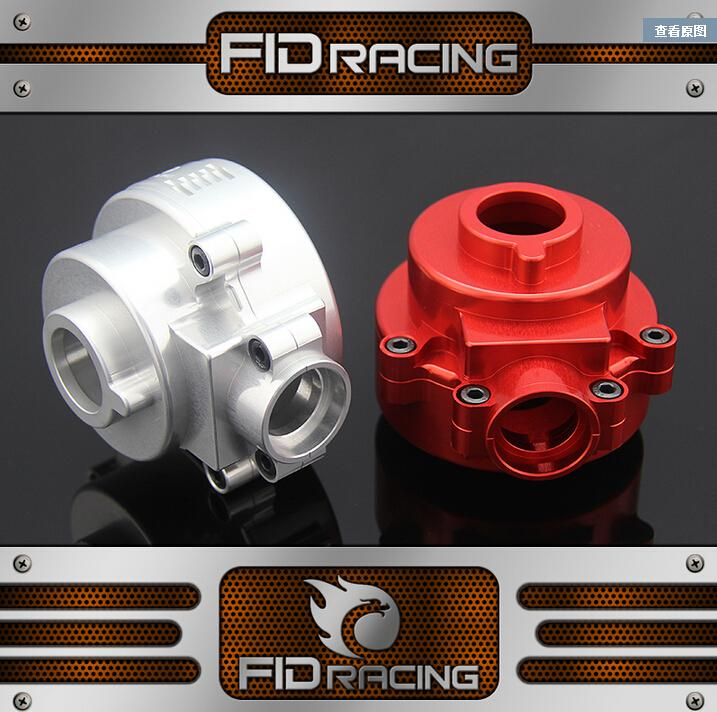 FID Racing FID CNC gear box for Losi DBXL red and silver are available compatible LOSI