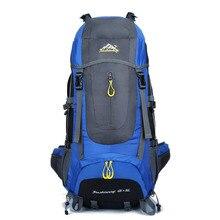 70L 5 видов цветов большой альпинизм рюкзак Открытый водонепроницаемый рюкзак travel Восхождение Кемпинг водонепроницаемый мешок