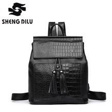 Высокое качество кожаный рюкзак Mochila SHENGDILU Марка Новинка 2017 Женская сумка мешок школы Бесплатная доставка