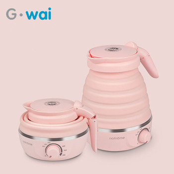 110-240V Portable Mini Folding Compressed Electric Kettle Travel Food Grade Silicone  Insulation Water Kettle Creative Home 110v 240v folding electric kettle travel kettle hidden handle mini insulation household kettle with universal conversion plug
